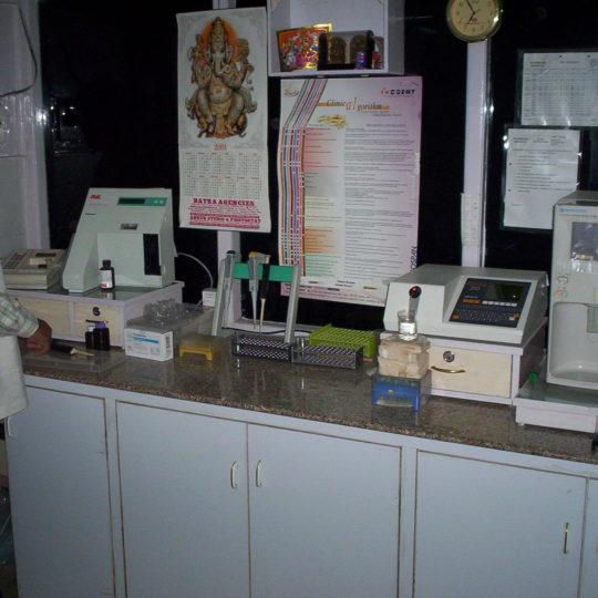 Manidhari Hospital Laboratory